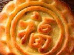 <b>口味与众不同的山西美味小吃,神池月饼!</b>