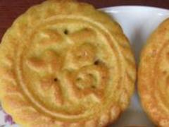 <b>今年度神池月饼营销推广讨论交流会取得成功!</b>