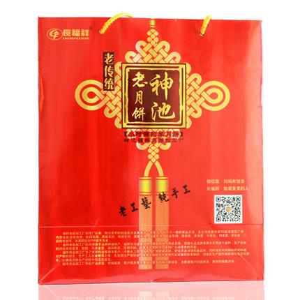 神池老月饼 果仁类4x360g