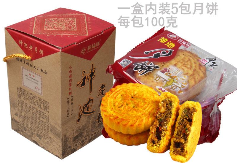 <b>胡麻油神池月饼 礼盒500克</b>
