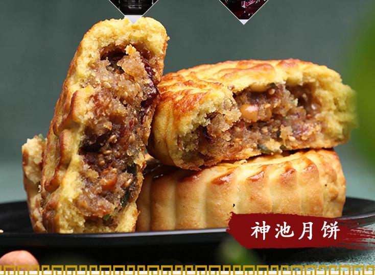 中秋节月饼团购:礼盒月饼和散装月饼