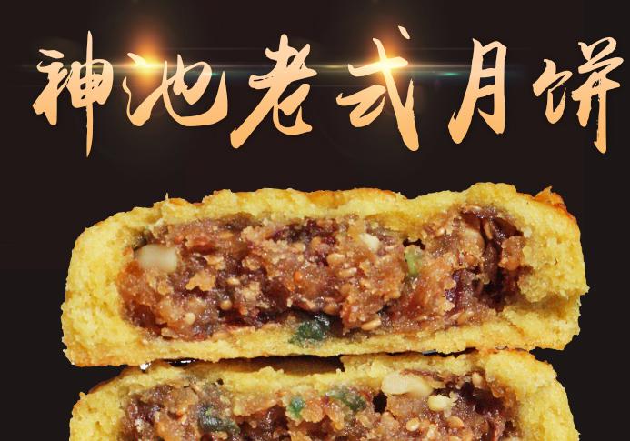 中秋节公司一般送什么月饼,2019年送员工礼品推荐