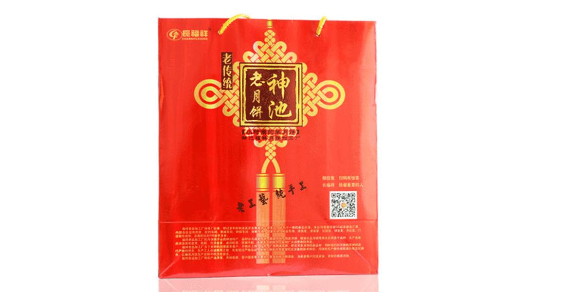 神池老月饼4x360g