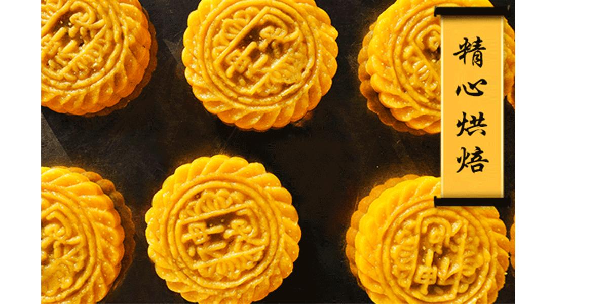 神池五仁月饼:中秋