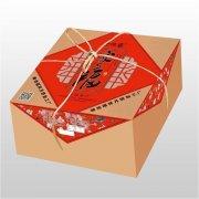 传统五仁月饼1